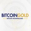 ビットコインゴールド(Bitcoin Gold)がもらえる取引所は結局どこなのかまとめてみた。ビットコイン保有者は要チェック!!