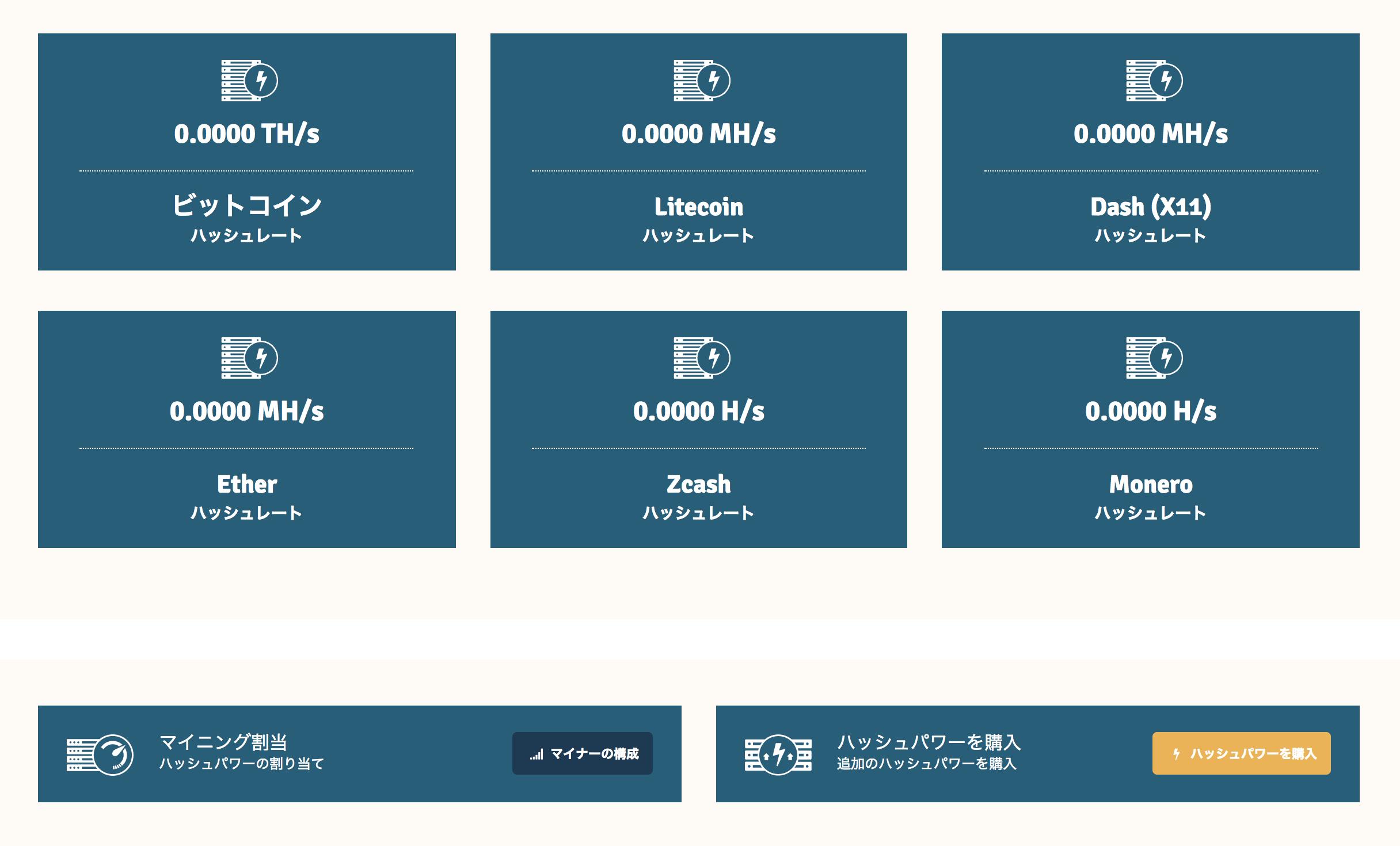 Genesis Mining Using Simple Altcoin Smart Mining – AMORY Studio