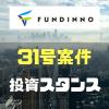 FUNDINNOの31号案件エスティライフは野村証券と業務提携済み!! 久しぶりに面白そうな会社がでてきました!!