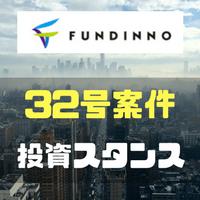 FUNDINNOの32号案件nommoc(ノモック)は注目度抜群!! 若手企業家が無料タクシーを目指すとあっては応援せずにはいられない!!
