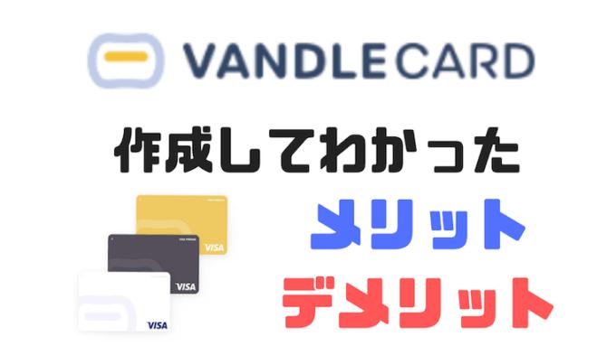 スタンド バンドル カード ガソリン